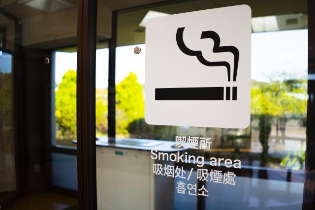 荒川区の喫煙所