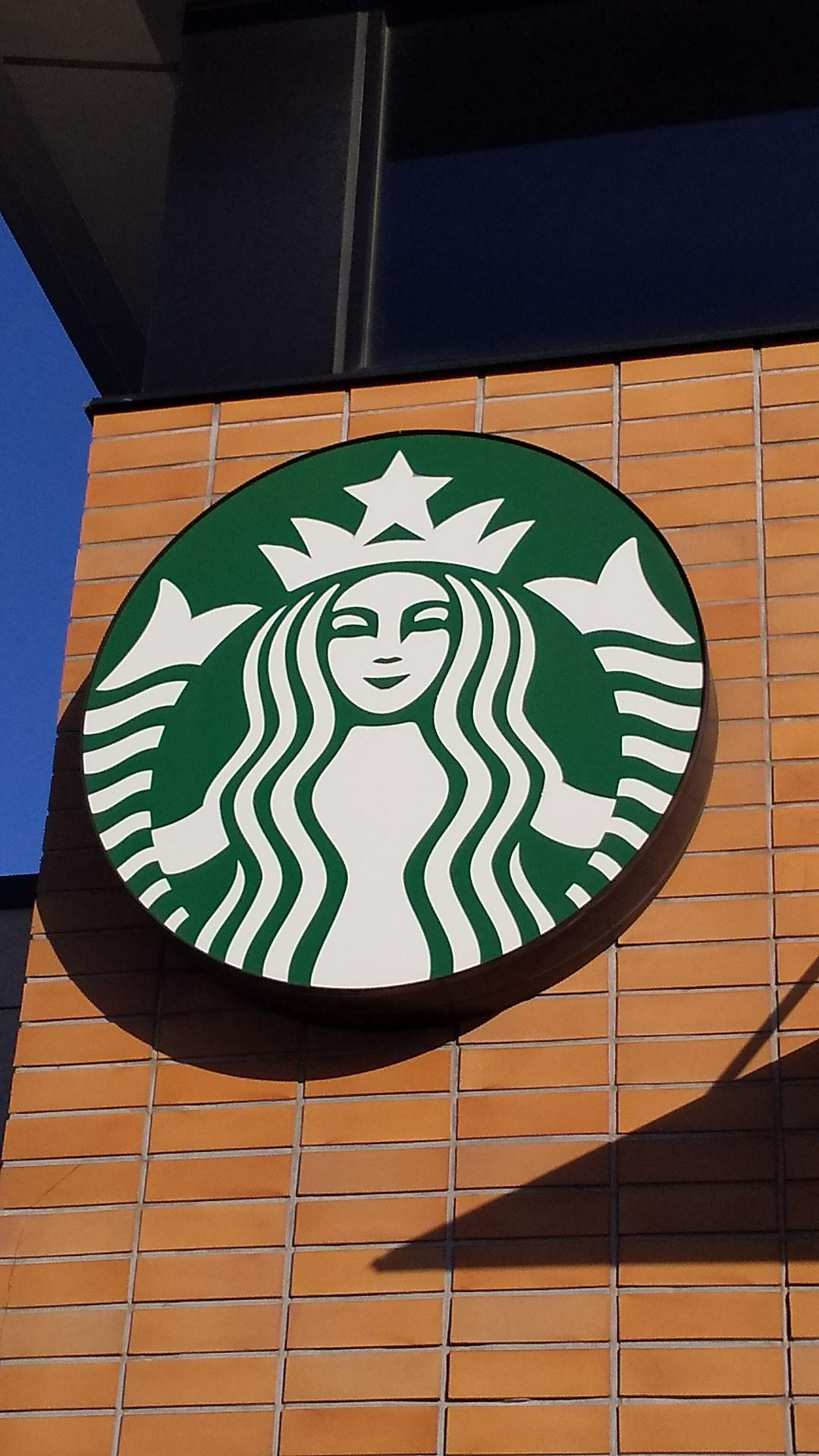 荒川区にあるスターバックスコーヒー店舗一覧
